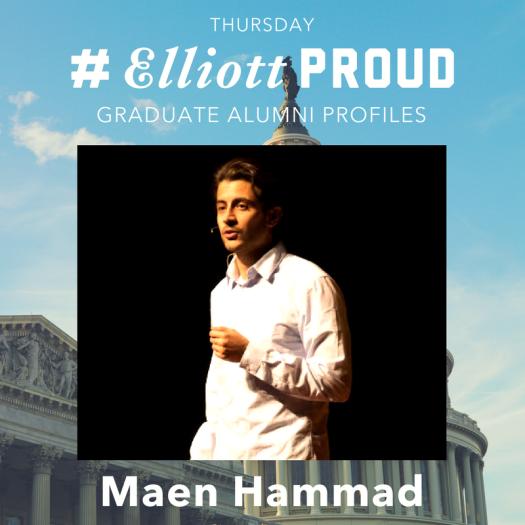 Blog_ #EP Hammad